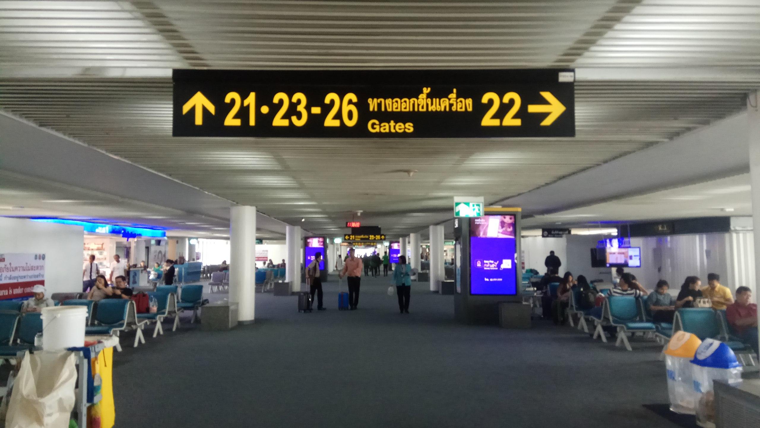 Аэропорт таиланд бангкок