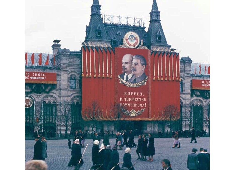 Профессор МГУ Владислав Смирнов. Кое-что о научных дискуссиях в конце правления Сталина