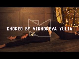 Choreo by Vikhoreva Yulia