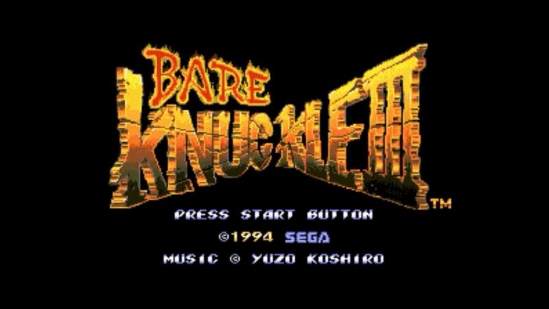 Bare Knuckle 3 Sega Mega Drive Genesis