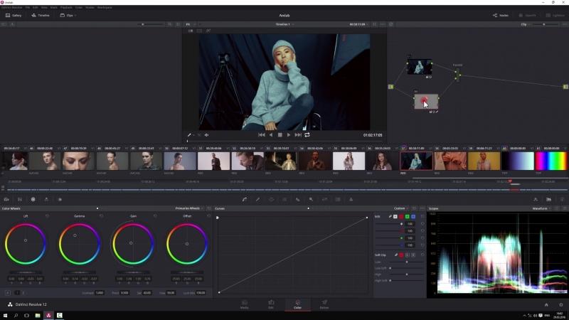 Родион Жабрев - Цветокоррекция видео в DaVinci. LevelUp! 03-02-Teal - orange классический. Успокаиваем картинку
