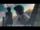 Ловцы Забытых Голосов | Hoshi o ou kodomo (2011) Jap + Rus Sub (1080p HD)