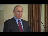 Владимир Путин принял участие в расширенном заседании коллегии Федеральной службы безопасности..