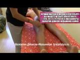 Как делать антицеллюлитный массаж бедер, ног девушке? Смотреть видео массаж в домашних условиях. Массаж на дому в Москве, СПб