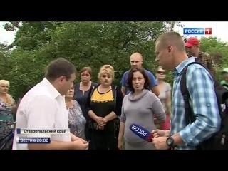 Выполняя поручение Путина׃ глава Ставрополья приехал в село Краснокумское