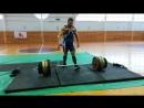Русский жим Червень 322 кг