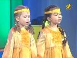 Шәүрә Аширбаева һәм Гәлсәр Байғусҡарова - Ҡыр ҡаҙы