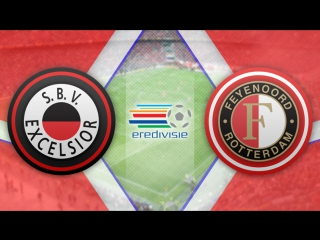 Эксельсиор 0:1 Фейеноорд | Чемпионат Нидерландов 2017/18 | Эредивизи | 2-й тур | Обзор матча