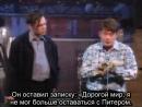 Кулак смеха: сез.1 эп.5 [русские субтитры] / Fist of Fun with Stewart Lee and Richard Herring s01e05