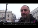 Как сторонники Саакашвили собирают новый Майдан