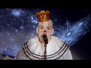 Hallelujah – Puddles Pity Party