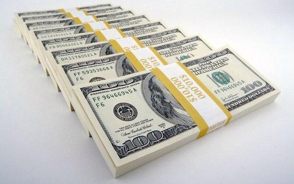 Пути решения  1. Если тебе не хватает денег – ищи дополнительную раб