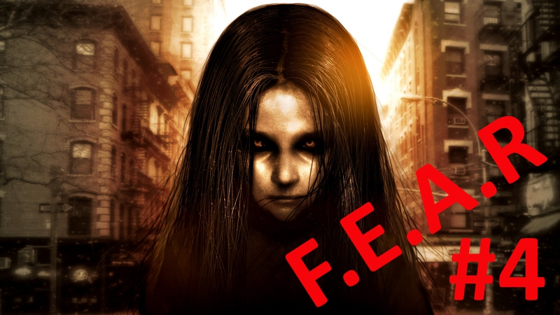 F.E.A.R. 4 - Федеральная Единица Агрессивного Реагирования
