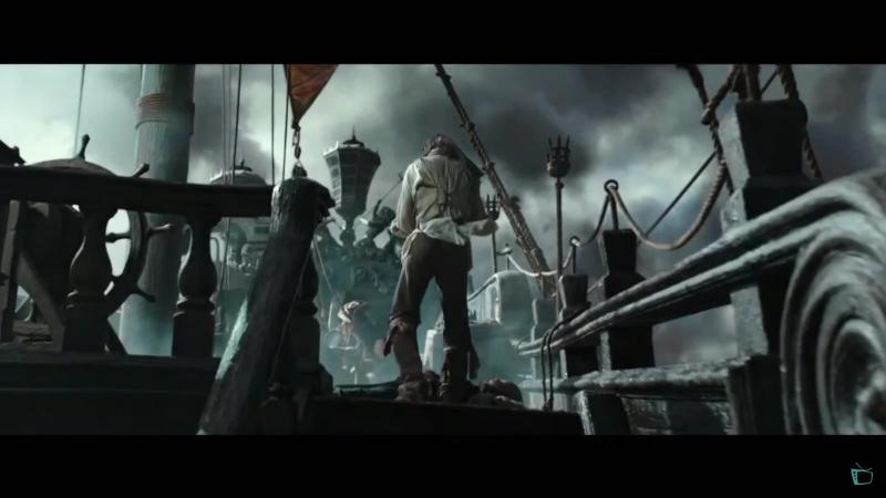 треллер к фильму пираты карипского моря 5