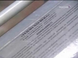 Съемки на РТР и интервью энергетика с крупного объекта в Балашихе