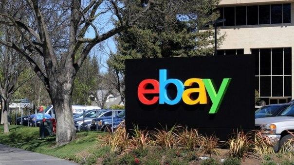 Каким образом компании eBay удается сохранять темпы роста е-торговли,