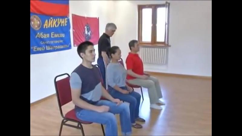 Гимнастика Айкуне. Упражнение 6.