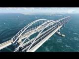 Машинам разрешат ездить по Крымскому мосту со скоростью до 90 км в час
