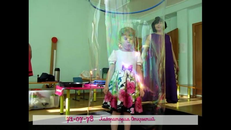 Мыльные пузыри в Маленьком королевстве Бена и Холли
