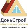 Стройматериалы ДоньСтрой