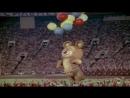 На трибунах становится тише, тает быстрое время чудес : 3 августа 1980 года завершилась Олимпиада в Москве, Олимпийский Мишка у