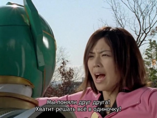 [dragonfox] Mahou Sentai Magiranger - 45 (RUSUB)