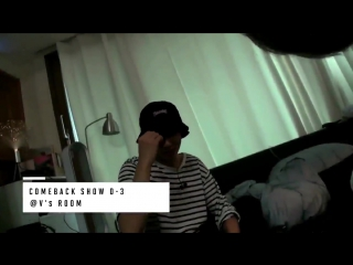 BTS Comeback Show D-3 @ V's room: Taehyung and Jungkook