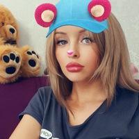 Мария Берулева
