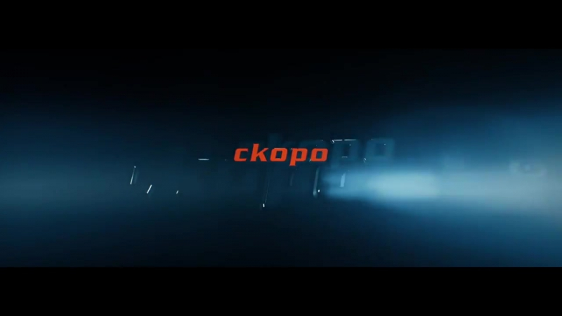 Тизер к короткометражному экшен фильму Пуля в голове (полная версия)