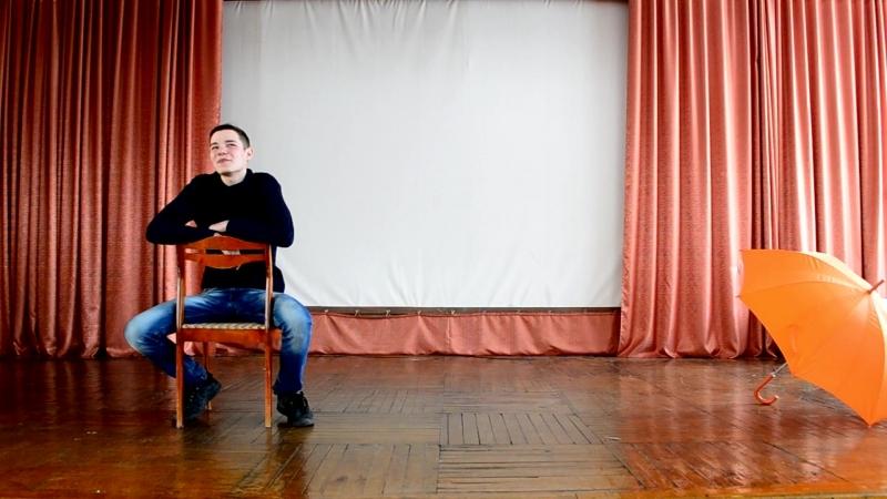 Алексей Тетенов: Л. Енгибаров Зонтик, А Твардовский Василий Теркин
