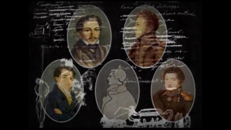 Илюстрированная история Российского государства 23-30 серии