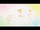 Меж двух огней Девушка и подруга детства Ore no Kanojo to Osananajimi ga Shuraba Sugiru 2 серия Tinko Shina Wolfys