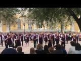 Танец для учителей #ДеньСамоуправления2017