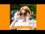 Кризисный психолог онлайн Inessa Diamant Как отказаться от негативных установок