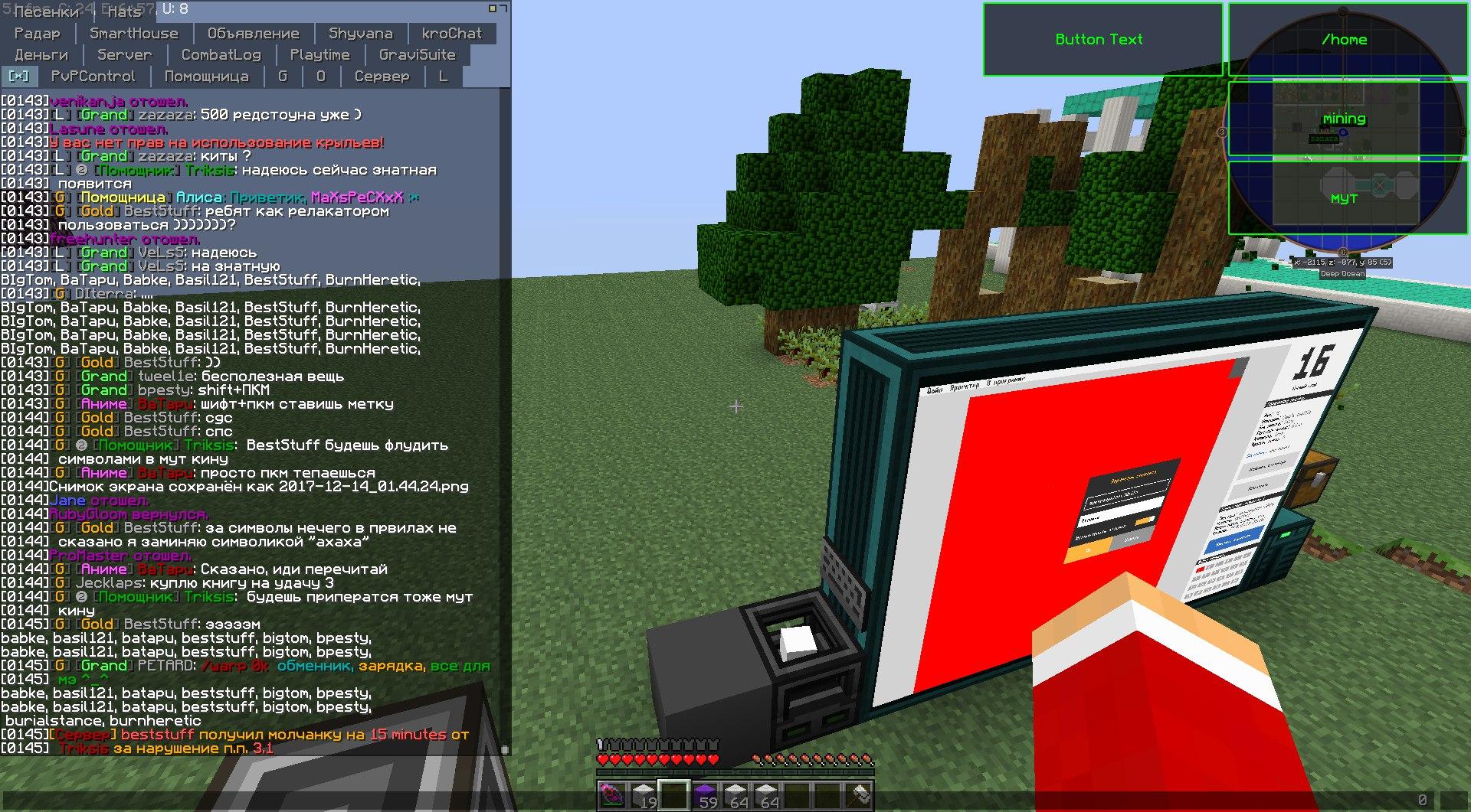 Emxm8CU2usc.jpg