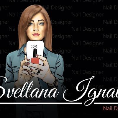 Светлана Игнатова
