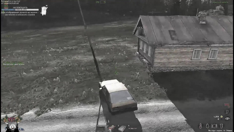 [Отрывок со стрима] DayZ overwatch нашли машину 2