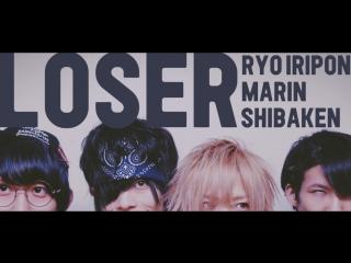 【RYOいりぽん芝健まりん】LOSERを踊ってみた【アイムアルーザー】 - Niconico Video