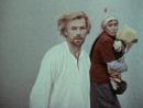 Долг (1977)