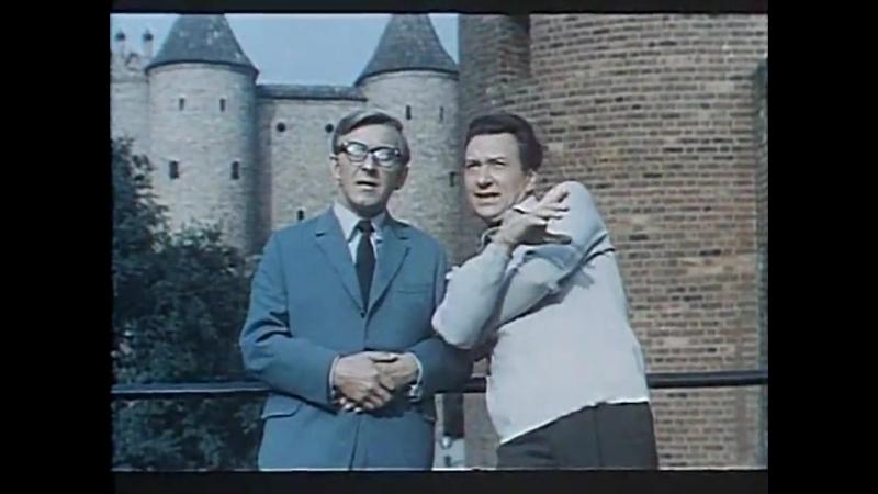 «Самозванец с гитарой» (1966), комедия, музыкальный, реж. Ежи Пассендорфер