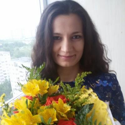 Юлия Скурихина