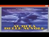 1995 M Antonioni (Wim Wenders )- Al di l