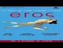 2004 M Antonioni Steven Soderbergh Wong Kar wai Eros Robert Downey Jr Alan Arkin Li Gong