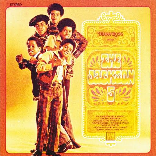 The Jackson 5 альбом Diana Ross Presents The Jackson 5