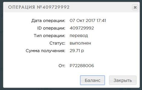 https://pp.userapi.com/c841432/v841432505/26b5a/1XKmJbAGYCA.jpg