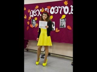 29. Анна ШИРМИНА. 5-фил. Шпаргалка.
