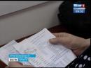 Жители Иркутской области задолжали 1 миллиард 700 миллионов рублей за «коммуналку»
