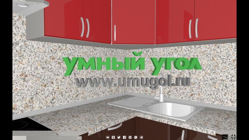 3D модели на сервисе Умный Угол [перезалив]