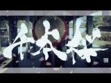 AngelsCanFly   Wagakki Band - Senbonzakura [Death Blossom] #52 ru by 4.6k pp noob