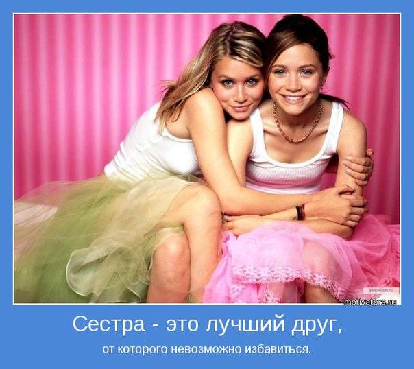Фото №456241155 со страницы Тани Рыженковой